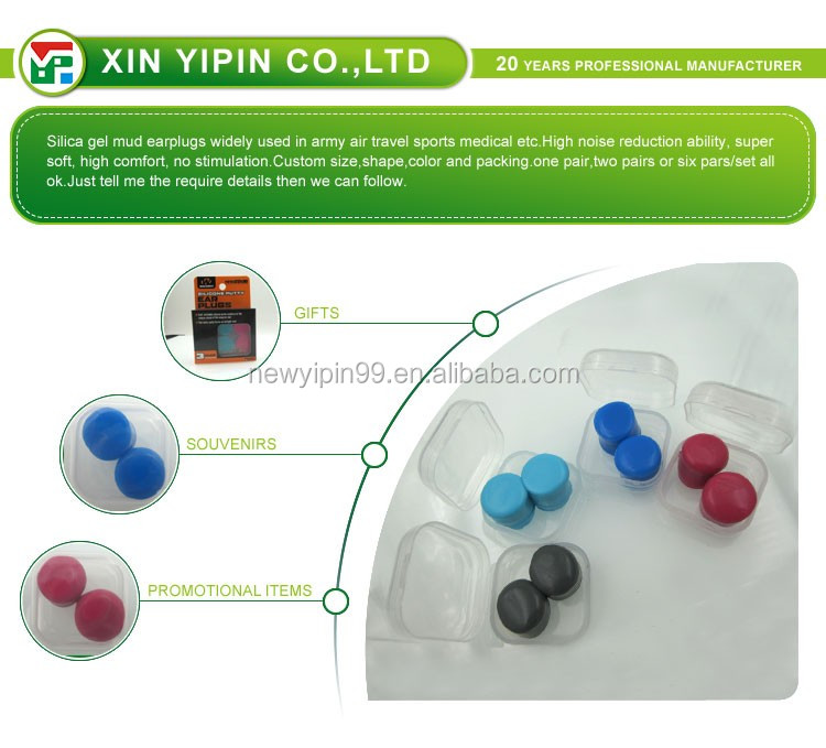 Professional manufacturer directly cheap silicone earplugs with custom print logo packing box