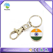 India National Flag Metal Shopping Cart Keyring Keychain