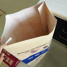 waterproof plastic lined paper bags for grains food grade packing bags