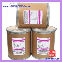 high quality Metronidazole with USP34,CAS no 443-48-1