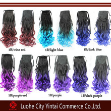 2015 new fashion long beautiful curly hairpiece claw clip fake hair ponytails hair extensions for black women