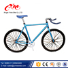 Hot new product for 2016 single speed cheap fixed gear bike/fixed gear bicycle/bike gear