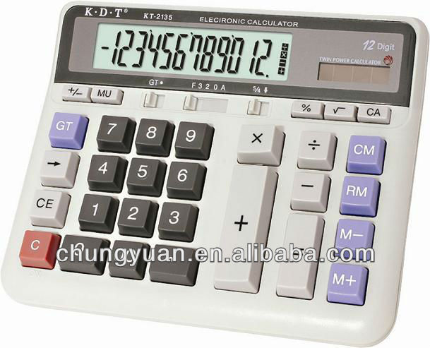 currency converter calculator KT-2135