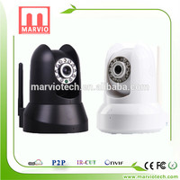 [Marvio IP Camera] wifi camera with sdk electronic babysitter with great price