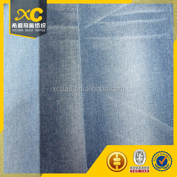 lady jean fabric for trouseres manufacturer