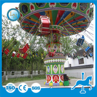 Children play game equipment! amusement park swing chair ride