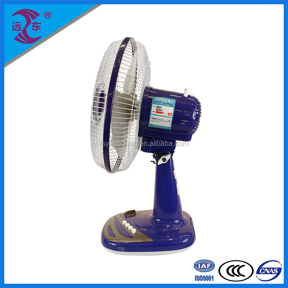 Direct buy china 16 inch standard home use desk fan