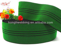 Xinli furniture fitting elastic webbing on furniture fabric sofa textile