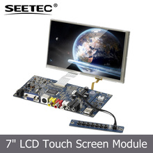 7 inch tft skd monitor high brightness hdmi vga av input micro lcd display module for marine