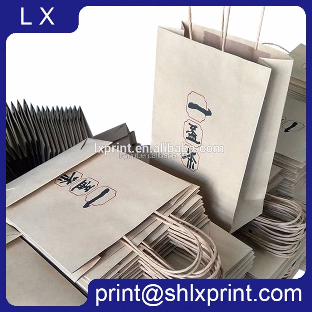 Custom Printed Recycle Handle Brown Kraft Paper Bag