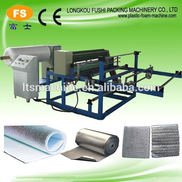 New plastic epe foam sheet to film laminating machine for hot sale