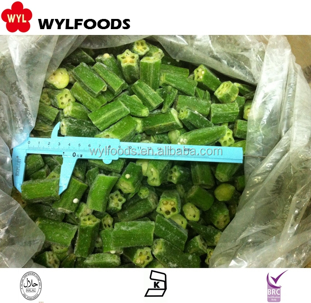 good frozen vegetables affordable price IQF frozen okra cuts
