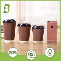 Disposable Ripple Wall paper Cups