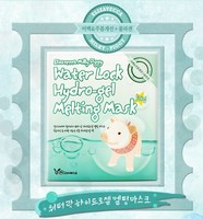 Water Lock Hydro-Gel Melting Mask