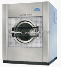 Vertical Industrial washer and dryer