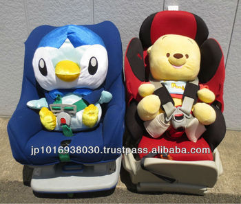 Safety & Lovely Child Seat Secondhand Distributed in Japan TC-003-04