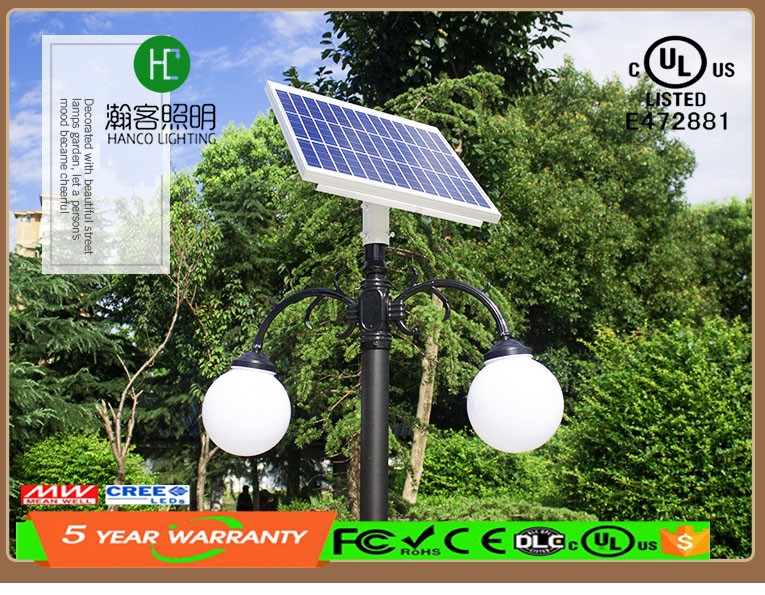 hight power led solar garden light