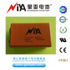 /product-gs/extra-heavy-duty-energizer-er-9v-battery-dry-lithium-batteries-554065872.html