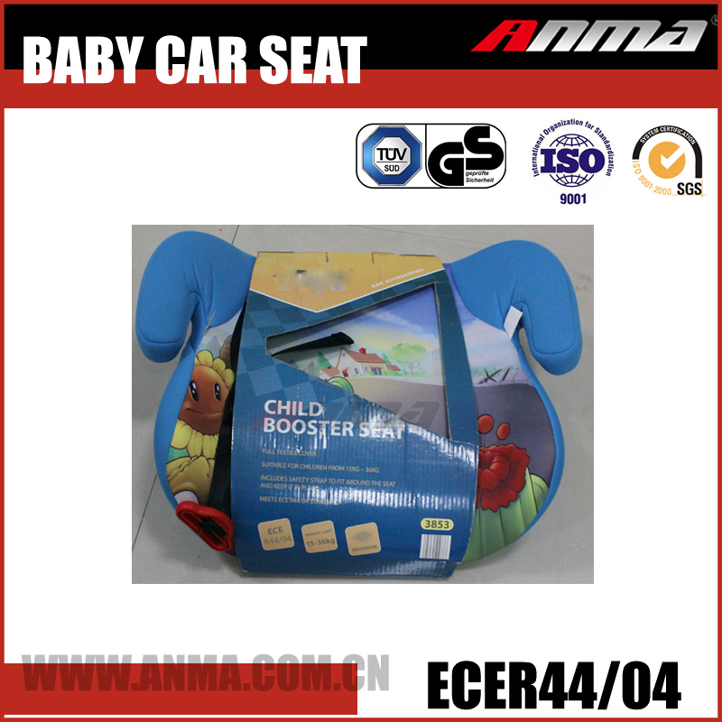 Safety baby doll stroller with car seat China boosters Manufacturers