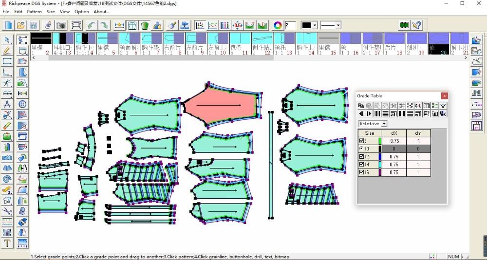 Free fashion design auto design textile design powerful for Free online cad system