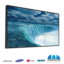 "Cost effective 55"" 3x3 3.5mm LG panel led Video wall with video wall controller,wall mount rack,hdmi splitter"