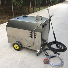 7.5kw electric pressure washer 320bar high pressure hot water