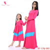 Wholesale mother and child dress , mother and daughter matching dress,women maxi dress