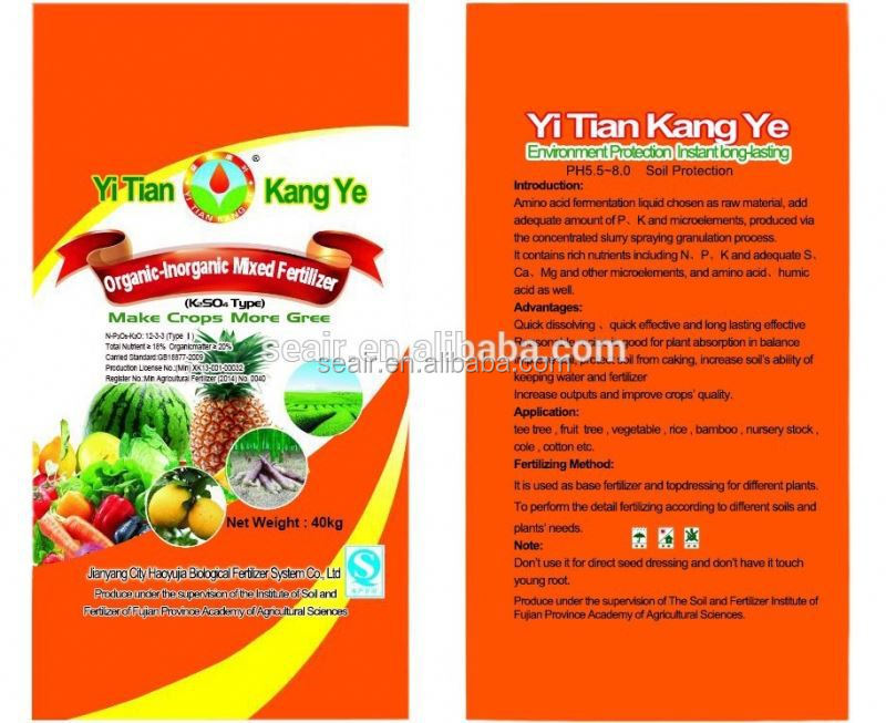 Hot sale OI-3 Organic-Inorganic Compound Fertilizer, organic fertilizer, bio fertilizer