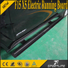 F15 X5 Aluminal Alloy Electric Running Board for BMW F15 X5