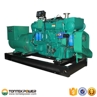 30kW Three Phase Diesel Generator With DEUTZ Engine
