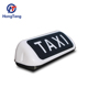 12V suction cup Taxi Roof top light signs