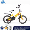 small bike for children/cycle price in pakistan/kids 3 wheel children bicycle for 4 years old child