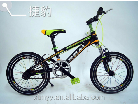 Sport style kids bike/the variable speed kids of children bicycle