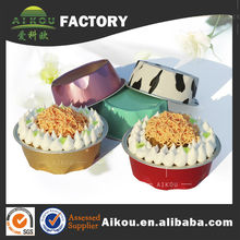 wholesale competitive price aluminium foil raw material for cake packing
