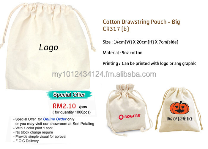 Cotton Drawstring Pouch -Big [CR317-b]