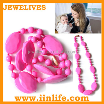 Baby giveaway gift funny necklace silicone baby teether