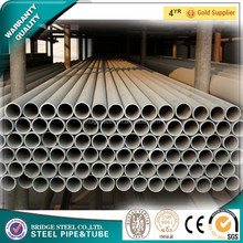 Brand new schedule 40 steel pipe price with high quality