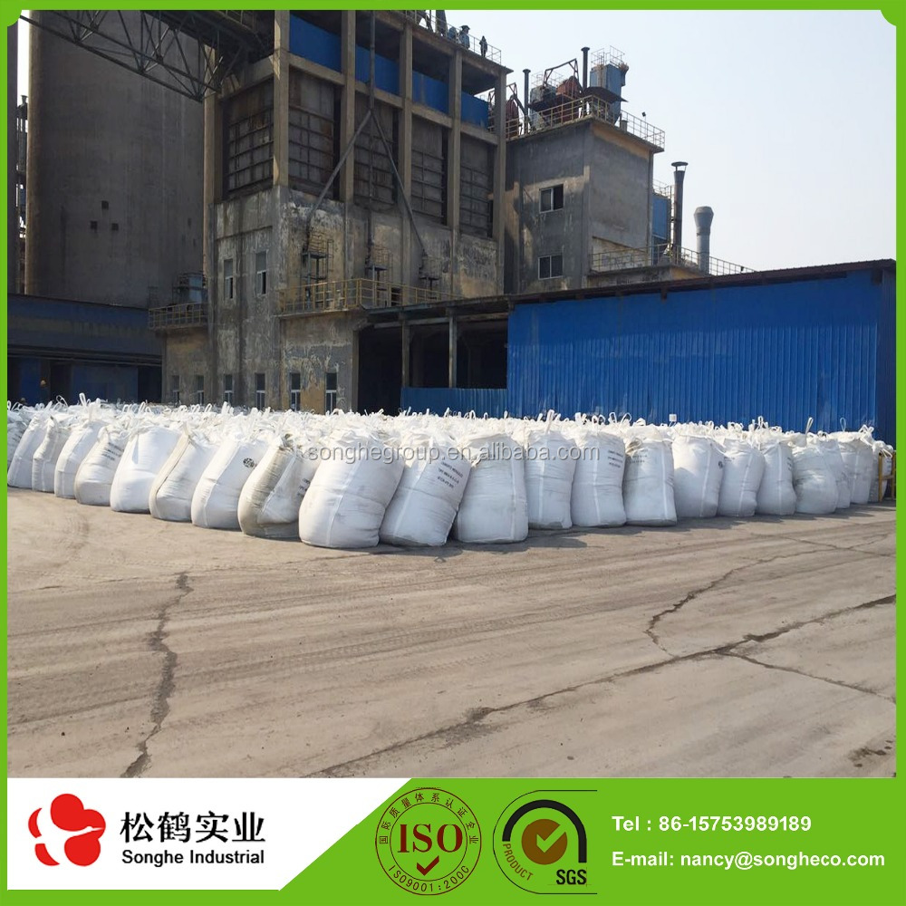 Ordinary Portland Cement : Sell portland cement opc ordinary with