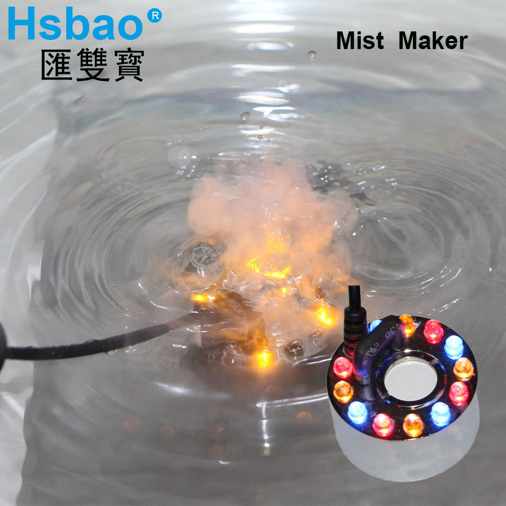24V Rockery Fountain Fogger Decorative Humidifier Mist Maker With Colorfull Leds