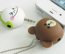 novelty headphone splitter usb headphone splitter cheap 3.5mm earphone splitter from Alibaba's highly reliable supplier