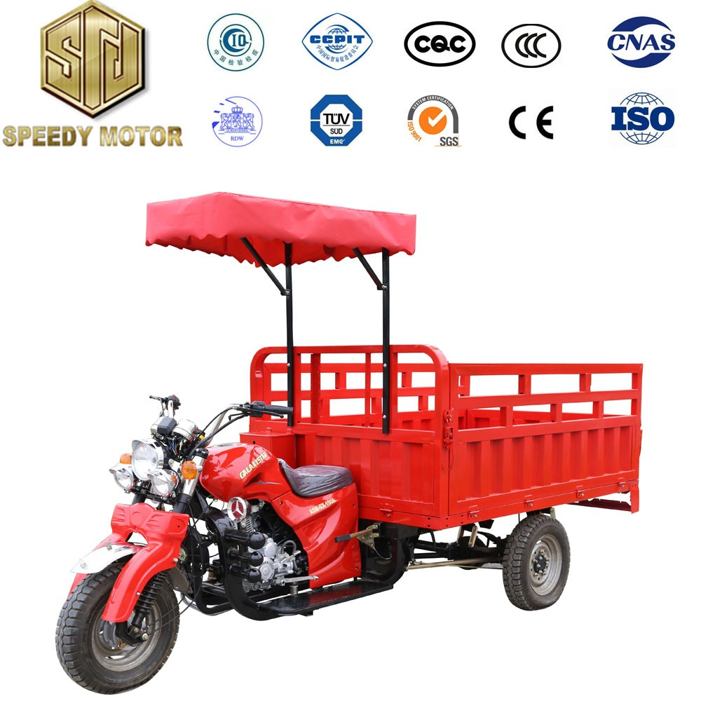 freestyle quality assurance tricycle motorized tricycle