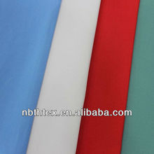 solid dyed 100% cotton twill fabric