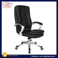 OC-117 High Quality Synthetic Leather Office Chair