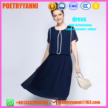 POETRYYANNI Europe and the United States 2017 summer new fat XL Womens fat mm trade dress