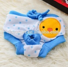 pet dog clothes , autumn dog clothes soft cotton puppy , fleece lining dog clothes