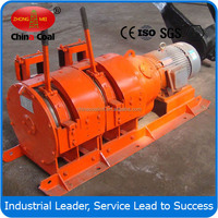 2016 hot selling JP series Explosion-proof Two Drum Scraper winch