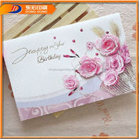 Sample Luxurious Wedding Invitation Card,Latest Wedding Card