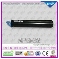 Compatible Drum Unit NPG-32(DRUM) For Canon Copier Toner NPG-32