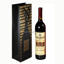 Custom design wine bottle paper bag