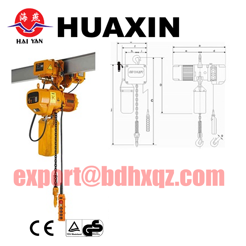 Huaxin competitive block and tackle electric chain hoist